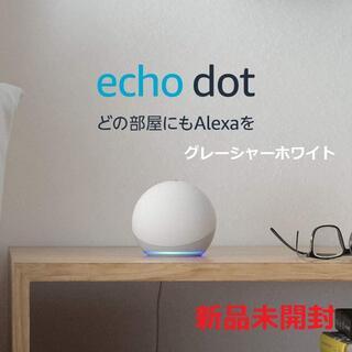【新品未開封】最新 Echo Dot 第4世代  スマートスピーカー/Alexa