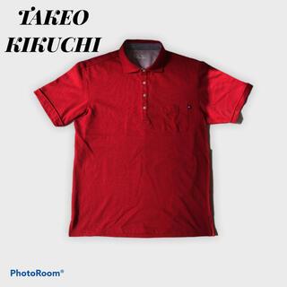 タケオキクチ(TAKEO KIKUCHI)の美品 タケオキクチ ポロシャツ 半袖 赤色 オーバーサイズ XLサイズ(ポロシャツ)
