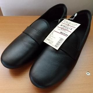 ムジルシリョウヒン(MUJI (無印良品))のMUJI  無印良品  レザー  オペラシューズ(ローファー/革靴)