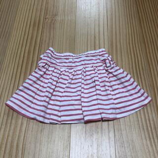 クミキョク(kumikyoku(組曲))のキュロットスカート 組曲 BM(スカート)