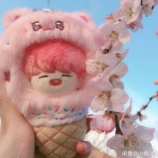 防弾少年団(BTS) - 新品 ユンギ ぬいぐるみ BTS
