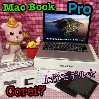 マック(Mac (Apple))のMacBook Pro 美品♪ MF839J/Aカスタム①(ノートPC)