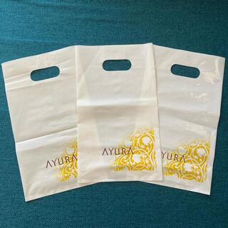 アユーラ(AYURA)のアユーラ AYURA ビニール ショッパー サンプル(ショップ袋)