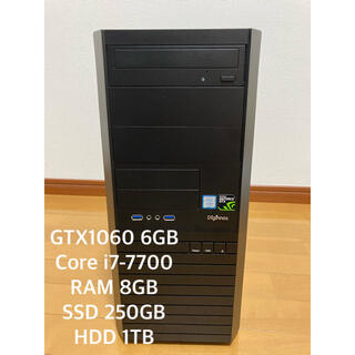 【ゲーミングPC】GTX1060 6GB/Core i7-7700