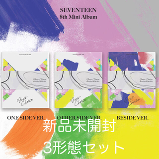 SEVENTEEN - 新品未開封 SEVENTEEN Your choice 3形態セット アルバム