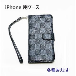 SALE★iPhone用ケース 各機種対応 チェック 黒(iPhoneケース)
