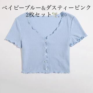 ZARA - 韓国 カーディガン トップス ブルー ピンク shein ZARA