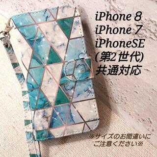 キラキラ加工 大理石 ブルー系 iphone7/8/SE(第2世代)共通◇ P3(iPhoneケース)