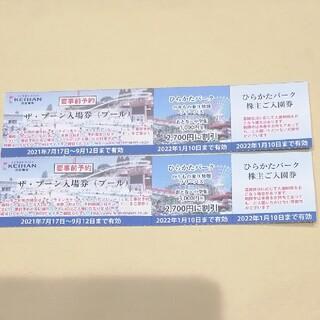 ケイハンヒャッカテン(京阪百貨店)のひらかたパーク入園券 + ザ・ブーン入場券 + フリーパス割引券 2セットです。(遊園地/テーマパーク)