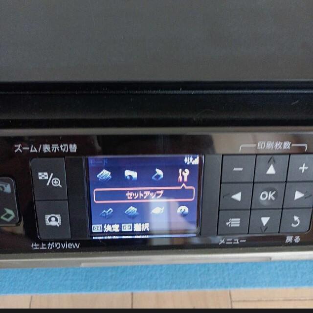 EPSON(エプソン)のエプソン プリンター スマホ/家電/カメラのPC/タブレット(PC周辺機器)の商品写真