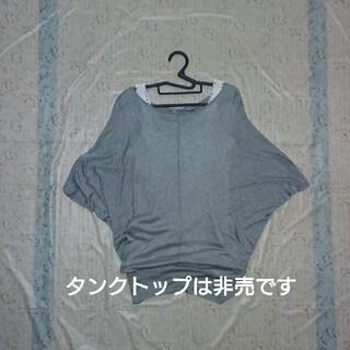 リフレクト(ReFLEcT)のリフレクトのカットソー(カットソー(半袖/袖なし))