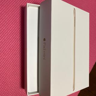 アップル(Apple)のIPad mini 箱のみ(その他)