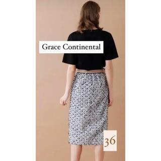 グレースコンチネンタル(GRACE CONTINENTAL)の【未使用】Grace continental ボーダーカットジャガード スカート(ひざ丈スカート)