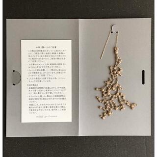 """mina perhonen - mina perhonen 片耳用ピアス """"senko-hanabi"""""""