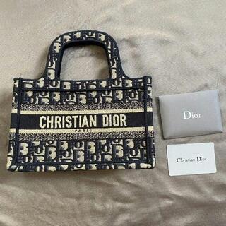 Dior - DIOR ディオール バック