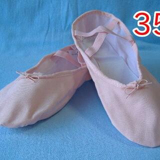 フラダンスシューズ◎ピンク◎サイズ35(22cm~22.5cm)(ダンス/バレエ)