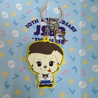 三代目 J Soul Brothers - 三代目JSB 岩田剛典 ETS限定 THIS IS JSB ラバーキーホルダー