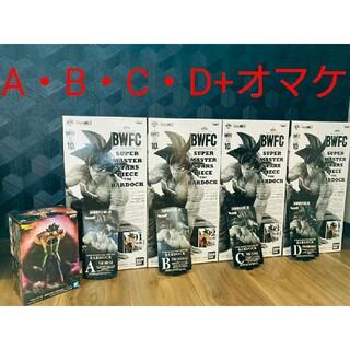 一番くじ BWFC SMSP  バーダック フルコンプ 半券付(フィギュア)