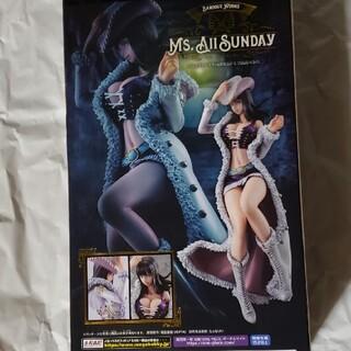 メガハウス(MegaHouse)のメガハウス P.O.P Play back memory ミス・オールサンデー (アニメ/ゲーム)
