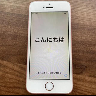Apple - iPhone SE 16GB 付属品有り