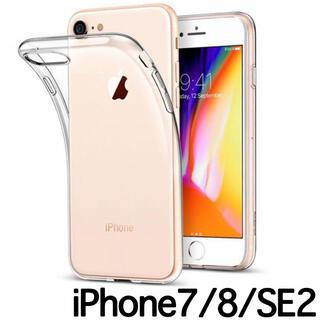 iPhone 7 8 SE2 スマホ クリア ケース 耐衝撃 透明 シンプル