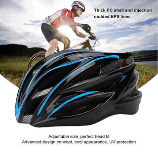 mont bell - 新品未使用★サイクリングヘルメット★安全EPS通気性抗アレルギー自転車オートバイ