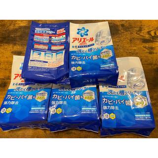ピーアンドジー(P&G)のアリエール 洗濯槽クリーナー サイエンスプラス(洗剤/柔軟剤)