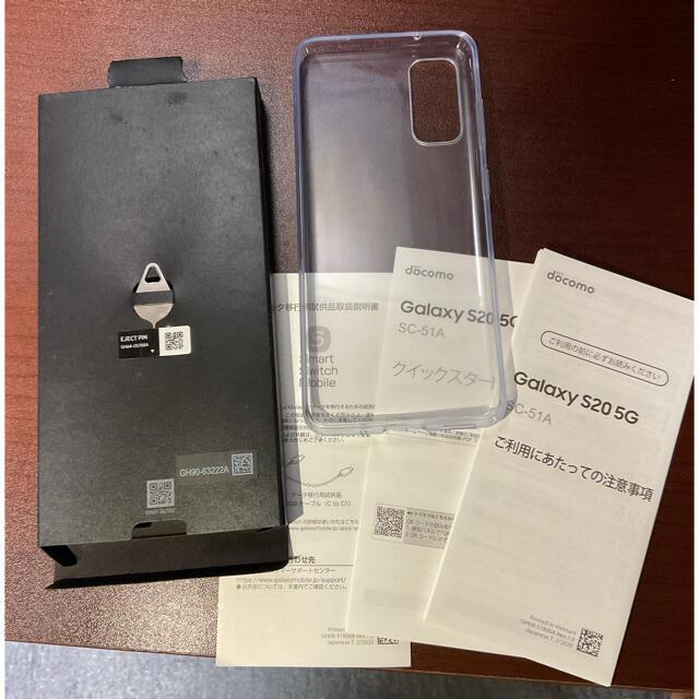 Galaxy(ギャラクシー)のGALAXY S20 5G SC-51A スマホ/家電/カメラのスマートフォン/携帯電話(スマートフォン本体)の商品写真