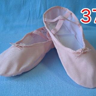 フラダンスシューズ◎ピンク◎サイズ37(23cm~23.5cm)(ダンス/バレエ)