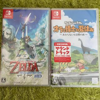 任天堂 - 【新品未開封】ゼルダの伝説 クレヨンしんちゃんソフトセット