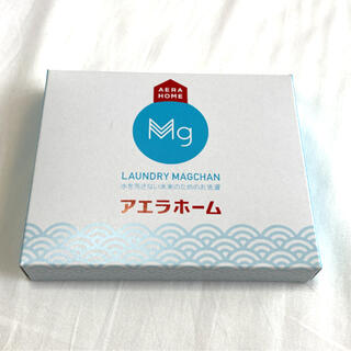 新品未使用 ランドリーマグちゃん 洗濯マグちゃん(洗剤/柔軟剤)
