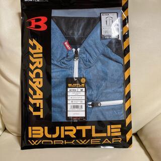 バートル(BURTLE)のバートル 空調服 ベスト(ベスト)