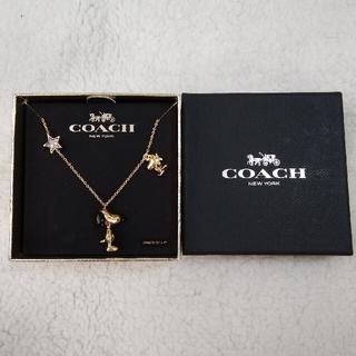 コーチ(COACH)の最終値下げ❗COACH スヌーピー ネックレス ペンダント(ネックレス)