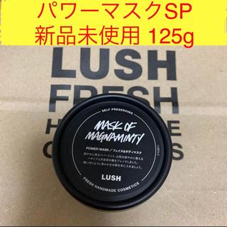 LUSH - パワーマスクSP