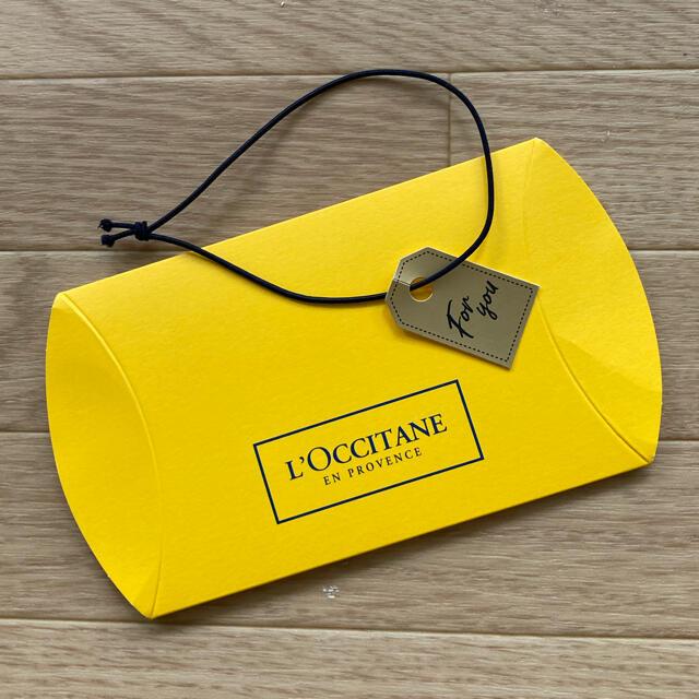 L'OCCITANE(ロクシタン)のロクシタン ギフトボックス インテリア/住まい/日用品のオフィス用品(ラッピング/包装)の商品写真