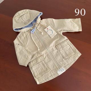 RAG MART - ⭐️未使用品  ラグマート  薄手アウター  七分袖パーカー  90サイズ
