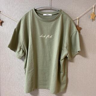 グレイル(GRL)のミントグリーン Tシャツ(Tシャツ(半袖/袖なし))