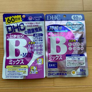 DHC - ビタミンBミックス 60日分 / 持続型ビタミンBミックス 60日分