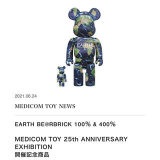 MEDICOM TOY - ベアブリック  EARTH BE@RBRICK 100% & 400% 25th
