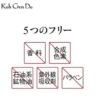 江原道(KohGenDo) - ✤Koh Gen Do:江原道✤マイファンスィーグロスフィルムファンデーション