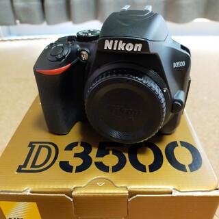 Nikon D3500 ボディ