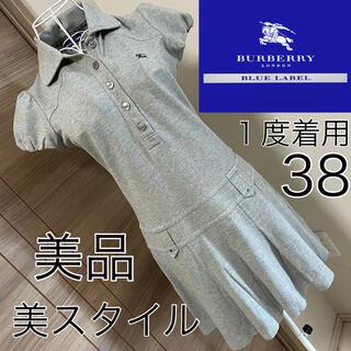 BURBERRY BLUE LABEL - 美品☆ BURBERRY BLUE LABEL☆美スタイル☆ワンピース☆38☆