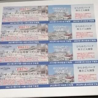 ケイハンヒャッカテン(京阪百貨店)のひらかたパーク入園券 + ザ・ブーン入場券 + フリーパス割引券 4セットです。(遊園地/テーマパーク)