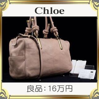 Chloe - 【真贋査定済・送料無料】クロエの2wayバッグ・正規品・斜め掛け・ゴートスキン