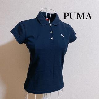 プーマ(PUMA)のプーマ ポロシャツ レディース(ポロシャツ)