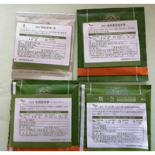 ルピシア(LUPICIA)の【未開封サンプル】LUPICIAお茶4種(ほうじ茶、玄米茶、烏龍茶、紅茶)(茶)