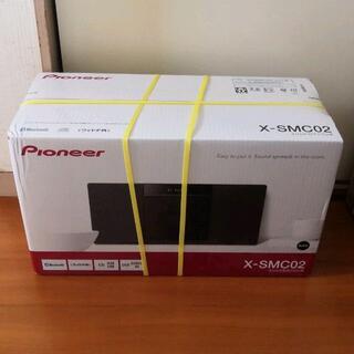 パイオニア(Pioneer)のPioneer X-SMC02(B) CDミニコンポ(その他)
