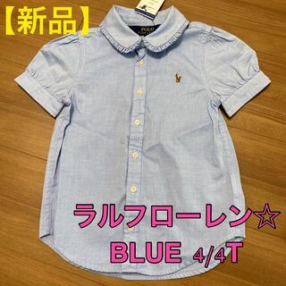 POLO RALPH LAUREN - ポロラルフローレン☆半袖シャツ BLUE 4/4T