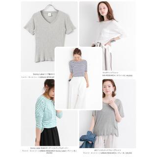 アーバンリサーチ(URBAN RESEARCH)の約定価30,000円相当のまとめ売りです☻(Tシャツ(半袖/袖なし))