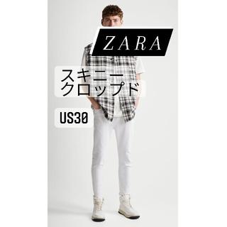 ZARA - ベーシックテーパードデニムパンツ US30 EU38